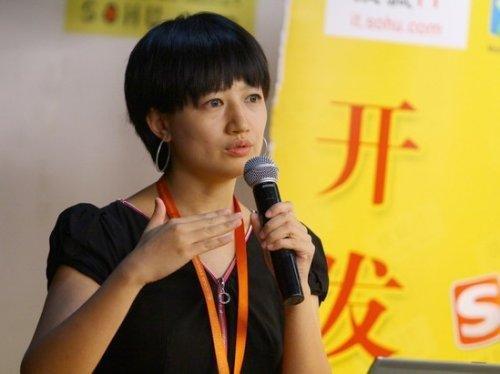china-startup-02