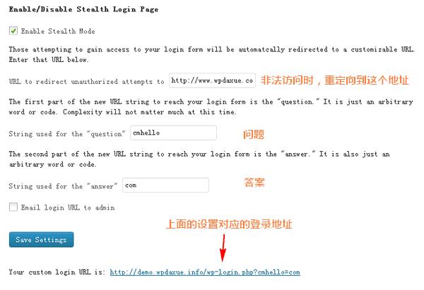 Stealth-Login-Page-wpdaxue_com