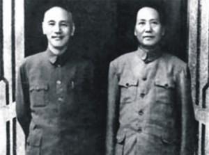 步下神坛的蒋介石图片