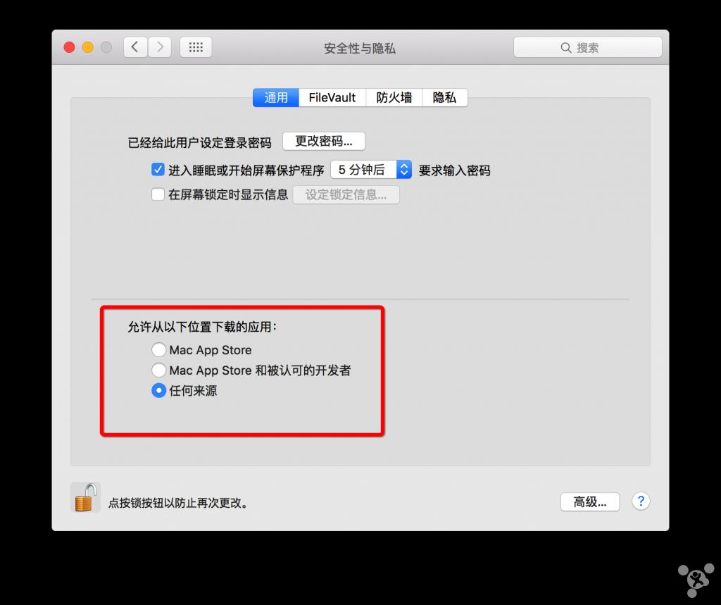mac-ubuntu-securecrt-solution-03