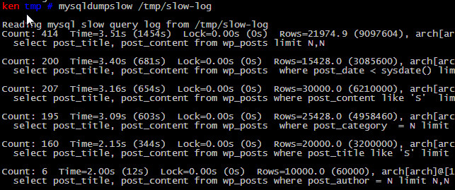5-mysql-log-analysis-tool-01