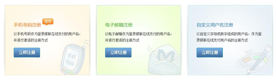 alipay-online-payment-interface-12
