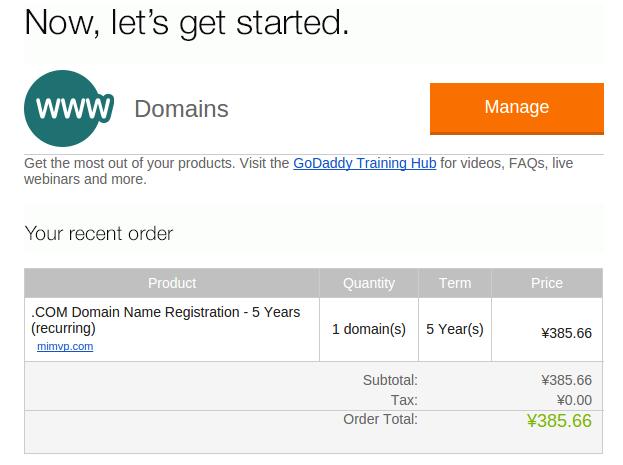 godaddy-domain-refund-request-02