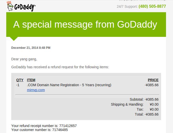 godaddy-domain-refund-request-03