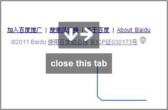 browser-plugin-01-GesturesforChrome