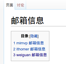 mediawiki-setting_01