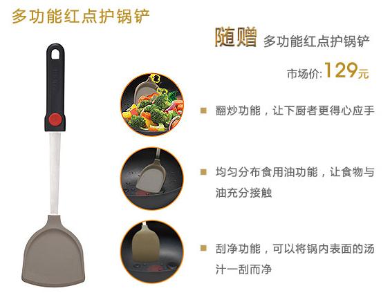 silicone-spatula-toxic-01