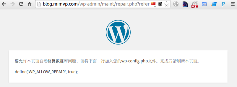 wordpress_db_fix_02
