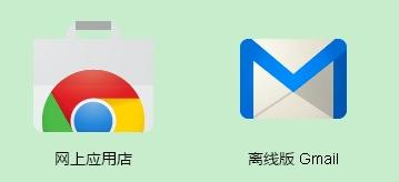 offline-gmail-mailbox-01