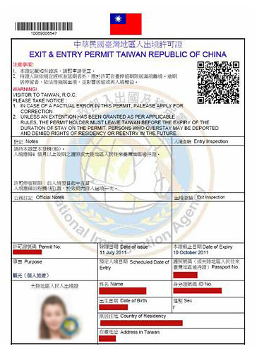 taiwan-passport-and-entry-permit-03
