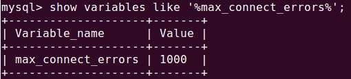 mysql-connection-error-mysqladmin-flush-hosts-solutions-01
