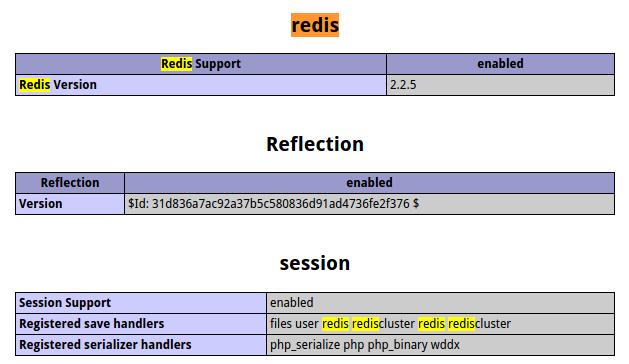 php-use-redis-02