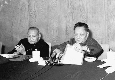 deng-xiaopings-dictum-that-the-stones