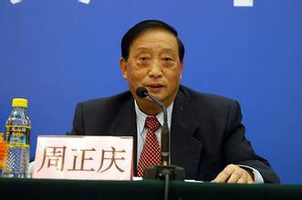 china-served-as-the-chairman-of-the-sfc-03