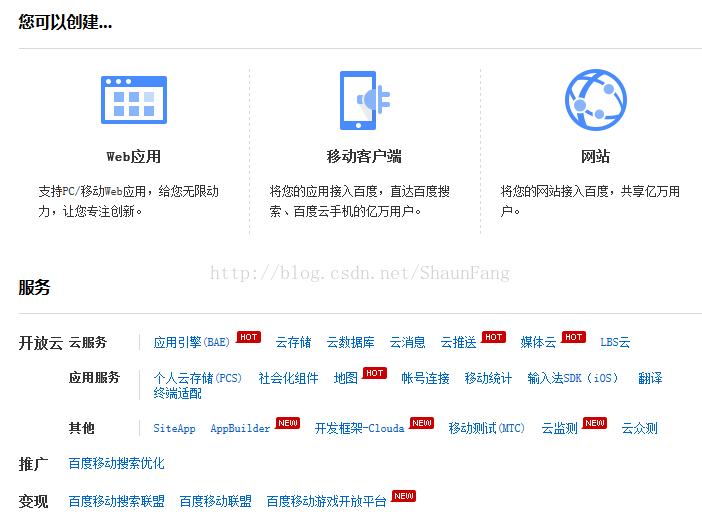 domestic-public-cloud-contrast-function-performance-testing-02