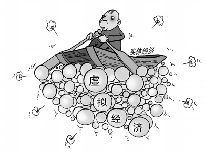 when-is-it-that-chinas-economic-situation-will-not-improve-02
