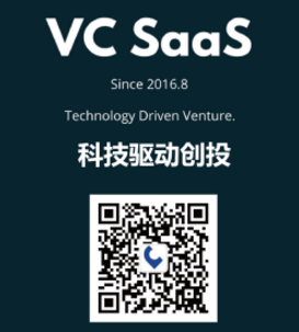 2016-calendar-year-sequoia-capital-china-investment-analysis-reports-25