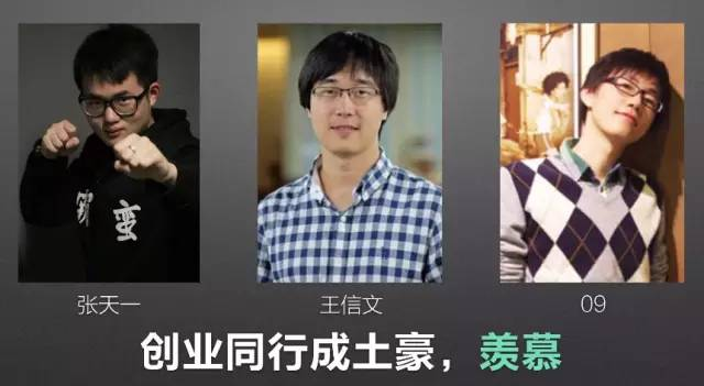 director-of-tencent-products-why-do-i-work-for-10-years-mind-still-panicking-01