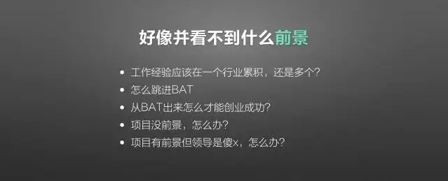 director-of-tencent-products-why-do-i-work-for-10-years-mind-still-panicking-05
