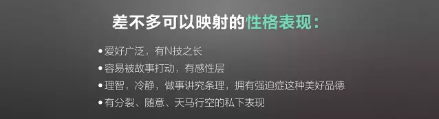 director-of-tencent-products-why-do-i-work-for-10-years-mind-still-panicking-12