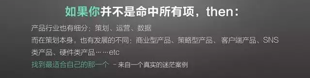 director-of-tencent-products-why-do-i-work-for-10-years-mind-still-panicking-13