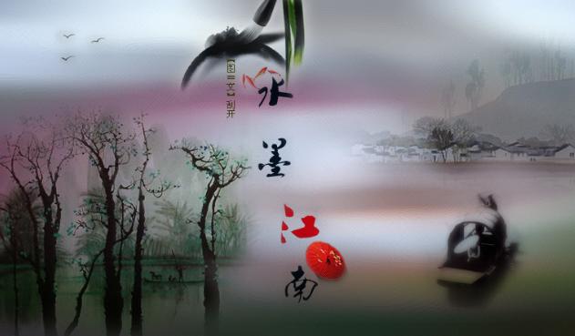 picturesque-yangtze-misty-rain-06