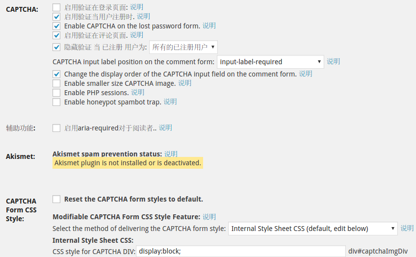 registered-wordpress-captcha-plugin-01