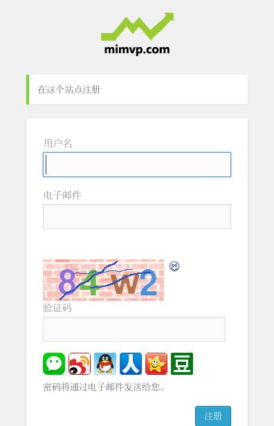 registered-wordpress-captcha-plugin-02