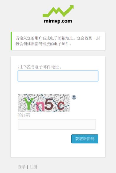 registered-wordpress-captcha-plugin-03