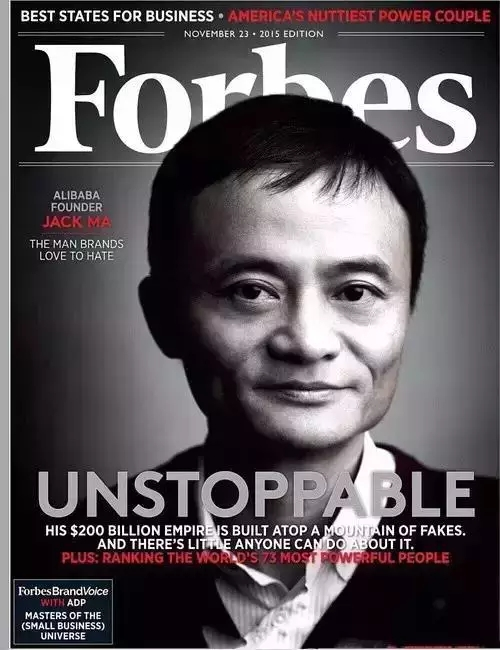forbes-comments-on-ma-alibaba-and-40000-thieves-01