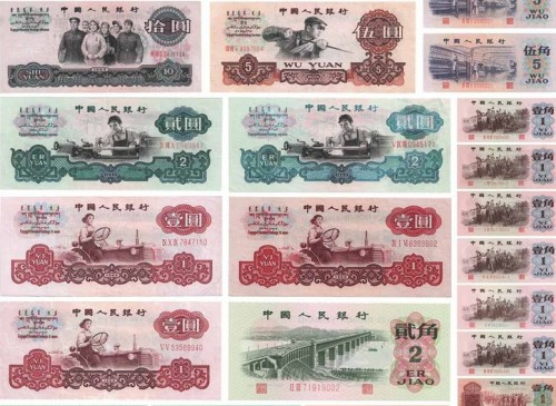 the-history-of-five-yuan-03