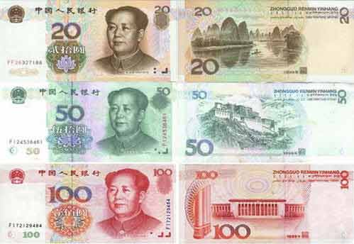 the-history-of-five-yuan-05