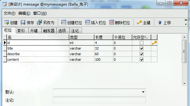 mybatis-generator-automatically-generates-dao-model-mapping-02