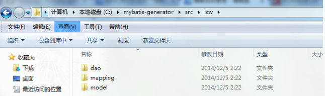 mybatis-generator-automatically-generates-dao-model-mapping-04