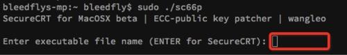 securecrt-7-0-2-for-mac-10-12-3-crm-11