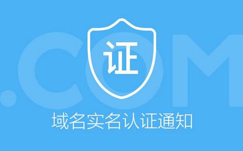 wei-shi-ming-ren-zheng-de-yu-ming-jiang-bei-zan-ting-jie-xi-01