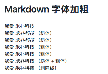 github-makedown-yu-fa-ru-men-10