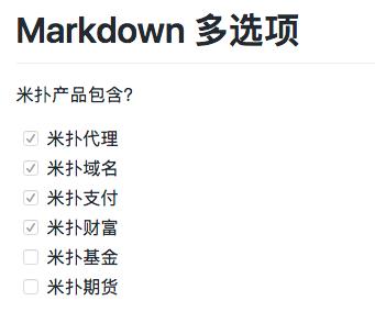 github-makedown-yu-fa-ru-men-16