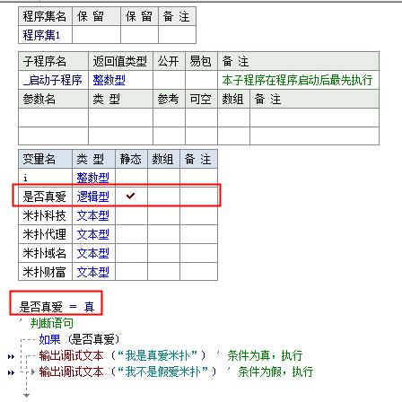 yi-yu-yan-de-an-zhuang-yu-kai-fa-21