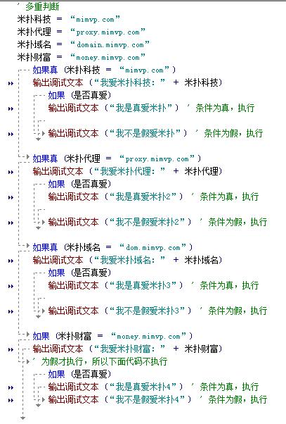 yi-yu-yan-de-an-zhuang-yu-kai-fa-22