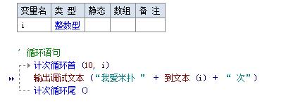 yi-yu-yan-de-an-zhuang-yu-kai-fa-23