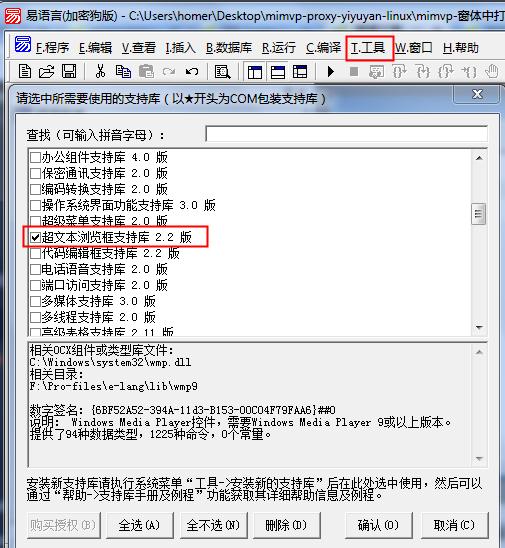yi-yu-yan-de-wang-luo-bian-cheng-he-dai-li-shi-li-06
