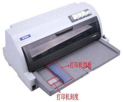 epson-lq-610k-stylus-plug-printer-normal-vat-invoice-setup-tutorial-00