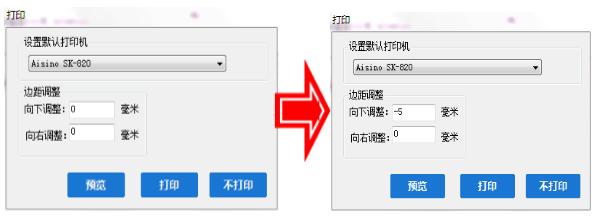 epson-lq-610k-stylus-plug-printer-normal-vat-invoice-setup-tutorial-06