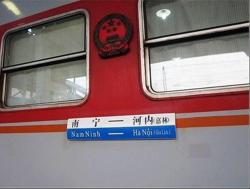 exit-strategies-china-most-strong-train-take-the-train-to-abroad-03