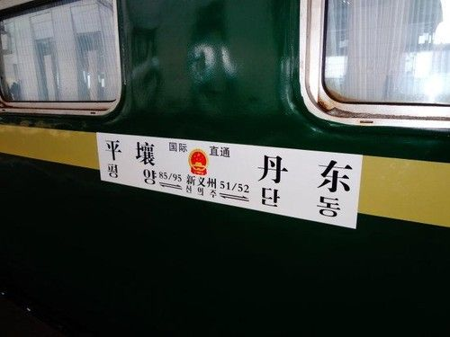 exit-strategies-china-most-strong-train-take-the-train-to-abroad-13