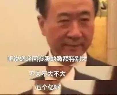 bei-da-hai-xing-sa-bei-ning-huo-le-63