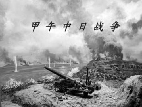 jia-wu-zhan-zheng-bai-wan-zhuang-bei-jing-liang-de-qing-jun-wei-he-da-bu-guo-er-shi-duo-wan-ri-jun-02