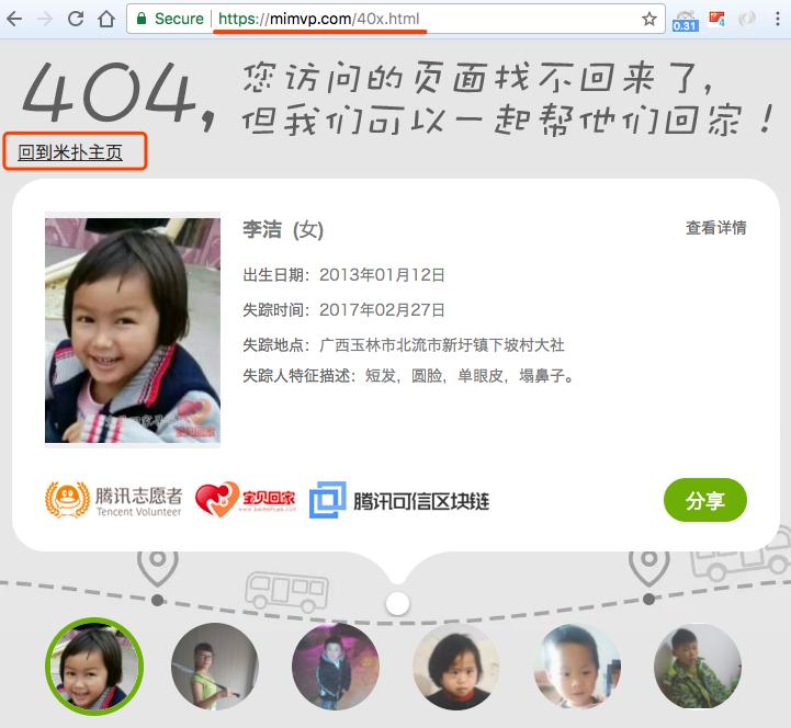 mimvp-tech-zhu-li-gong-yi-xun-zhao-shi-zong-er-tong-yi-qi-hui-jia-01