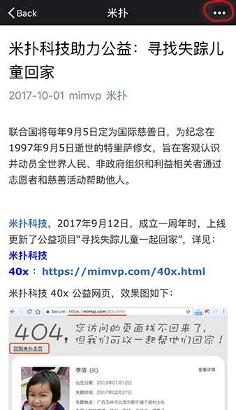 mimvp-wechat-02